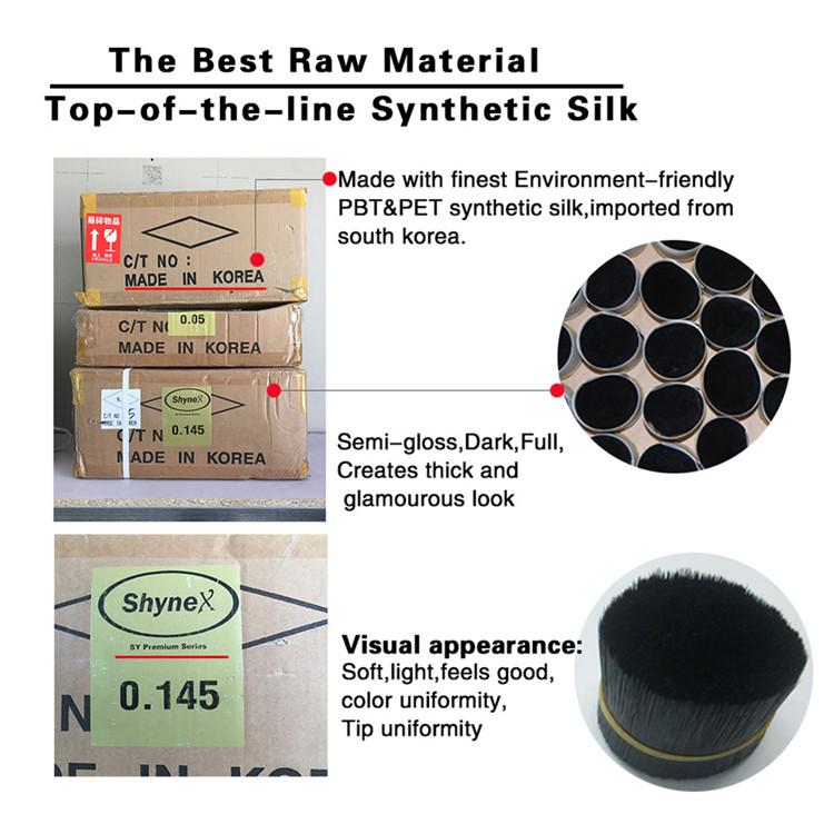 eyelash manufacture  supply lash extension380034.jpg